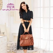 Online wholesale clothing of Korean fashion